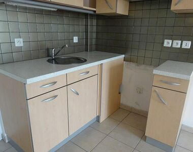 Renting Apartment 2 rooms 37m² Clermont-Ferrand (63100) - photo