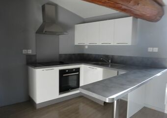 Renting Apartment 3 rooms 60m² Montpeyroux (63114) - Photo 1