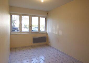 Vente Appartement 1 pièce 16m² PROXIMITE LYCEE AMBROISE BRUGIERE - photo