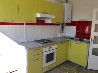 Location Appartement 2 pièces 41m² Clermont-Ferrand (63100) - photo