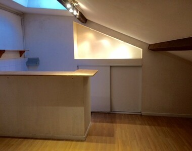 Renting Apartment 2 rooms 30m² Clermont-Ferrand (63000) - photo