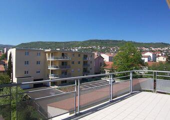 Vente Appartement 3 pièces 74m² CLERMONT-FERRAND - photo