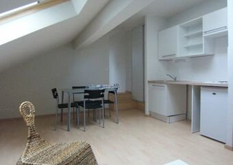 Location Appartement 2 pièces 23m² 26 rue charles fabre - photo