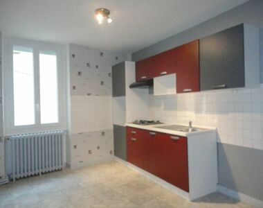 Renting House 3 rooms 66m² Aulnat (63510) - photo