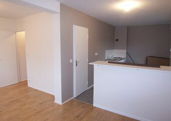 Location Appartement 1 pièce 34m² 37 RUE DES PLANCHETTES - photo