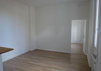 Location Appartement 2 pièces 39m² 188 RUE SOUS LES VIGNES - photo
