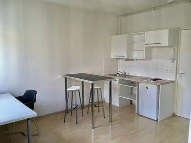 Renting Apartment 1 room 21m² Clermont-Ferrand (63000) - photo