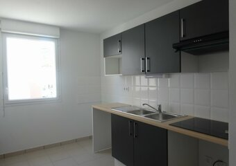 Renting Apartment 3 rooms 66m² Clermont-Ferrand (63100) - Photo 1