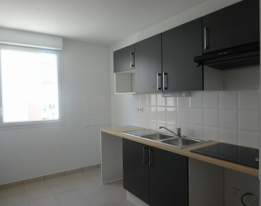 Renting Apartment 3 rooms 66m² Clermont-Ferrand (63100) - photo