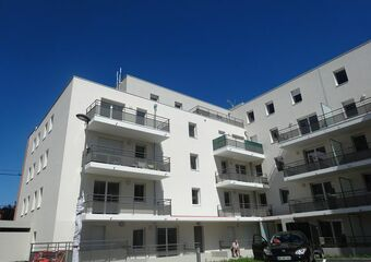 Location Appartement 2 pièces 42m² 27 RUE DU SOLAYER - photo