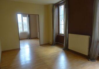 Vente Appartement 2 pièces 63m² Proche Jaude - Photo 1