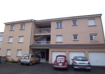 Location Appartement 3 pièces 69m² 14 petit chemin de la sarre - Photo 1