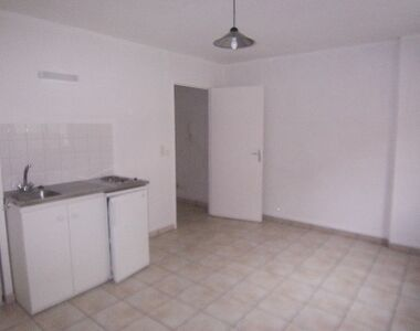 Renting Apartment 1 room 22m² Clermont-Ferrand (63000) - photo