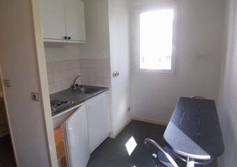 Location Appartement 1 pièce 20m² Clermont-Ferrand (63000) - Photo 1