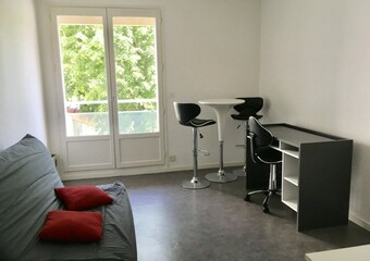 Renting Apartment 1 room 18m² Aubière (63170) - photo