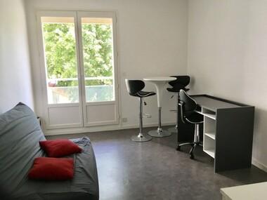 Renting Apartment 1 room 18m² Aubière (63170) - photo