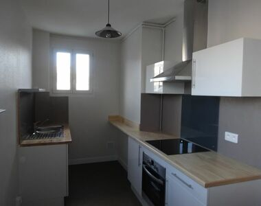 Renting Apartment 3 rooms 57m² Clermont-Ferrand (63100) - photo