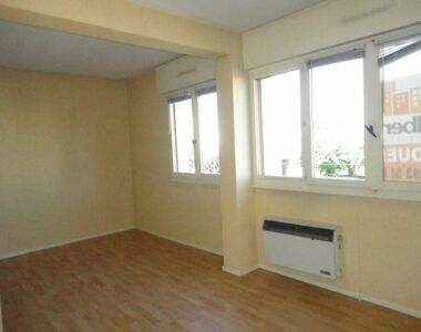 Renting Apartment 1 room 34m² Clermont-Ferrand (63100) - photo