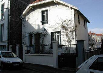 Location Maison 5 pièces 94m² 11 RUE DE VALLIERES - photo