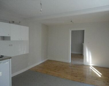 Location Appartement 2 pièces 37m² Clermont-Ferrand (63000) - photo