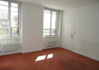 Renting Office 5 rooms 112m² Clermont-Ferrand (63000) - photo