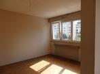 Vente Appartement 6 pièces 175m² STRASBOURG - Photo 13