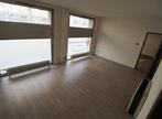 Location Bureaux 40m² Strasbourg (67000) - Photo 6