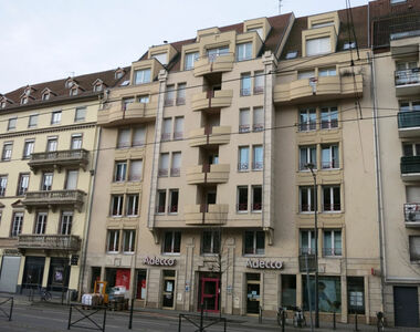 Location Bureaux 4 pièces 96m² Strasbourg (67000) - photo