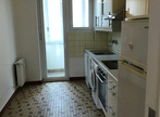 Location Appartement 2 pièces 62m² Strasbourg (67000) - Photo 4