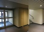 Vente Appartement 4 pièces 85m² OBERHAUSBERGEN - Photo 7