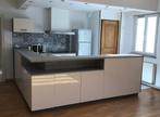 Location Appartement 2 pièces 58m² Strasbourg (67000) - Photo 4