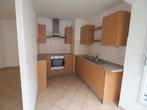 Location Appartement 2 pièces 52m² Strasbourg (67100) - Photo 5