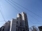 Vente Appartement 2 pièces 61m² STRASBOURG - Photo 2