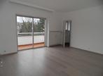 Location Appartement 2 pièces 46m² Strasbourg (67000) - Photo 6