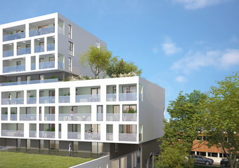 Vente Bureaux 320m² STRASBOURG - Photo 1