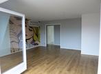 Vente Appartement 4 pièces 85m² OBERHAUSBERGEN - Photo 4