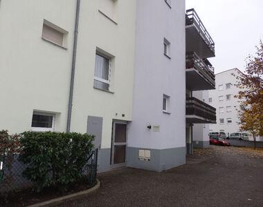 Location Appartement 3 pièces 66m² Geispolsheim (67118) - photo