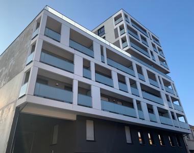 Vente Bureaux 330m² STRASBOURG - photo