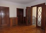Vente Maison 8 pièces 350m² STRASBOURG - Photo 7
