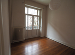 Location Appartement 2 pièces 60m² Strasbourg (67000) - Photo 4