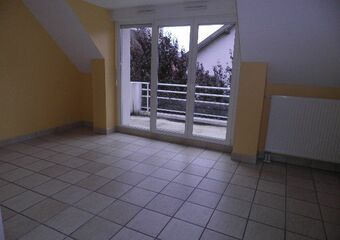 Location Appartement 3 pièces 72m² Bischheim (67800) - photo