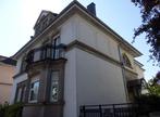 Vente Maison 8 pièces 350m² STRASBOURG - Photo 3