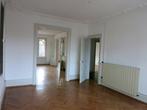 Vente Appartement 8 pièces 222m² STRASBOURG - Photo 8