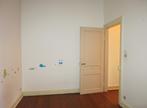 Vente Appartement 5 pièces 110m² STRASBOURG - Photo 8
