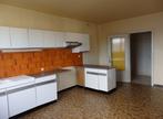 Vente Appartement 6 pièces 175m² STRASBOURG - Photo 14