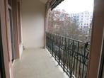 Vente Appartement 8 pièces 222m² STRASBOURG - Photo 1
