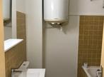 Location Appartement 1 pièce 27m² Strasbourg (67000) - Photo 8