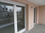 Vente Appartement 3 pièces 73m² STRASBOURG - Photo 6