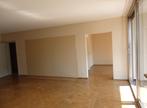 Vente Appartement 6 pièces 175m² STRASBOURG - Photo 10