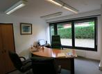 Location Bureaux 90m² Brumath (67170) - Photo 5